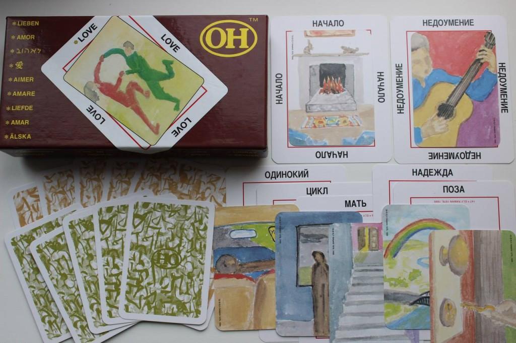 Интуиция и подсознательная мудрость | Блог Ольги Скребейко