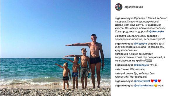 Вебинар про семейное обучение | Блог Ольги Скребейко