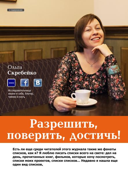 ¦б¦¦TА¦¬¦-TИ¦-TВ 2014-01-29 16.57.30