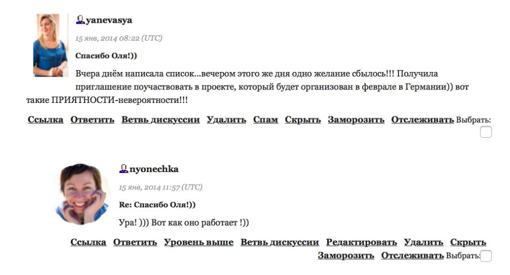 spisok_nev