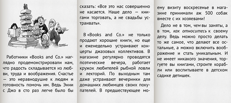story_2