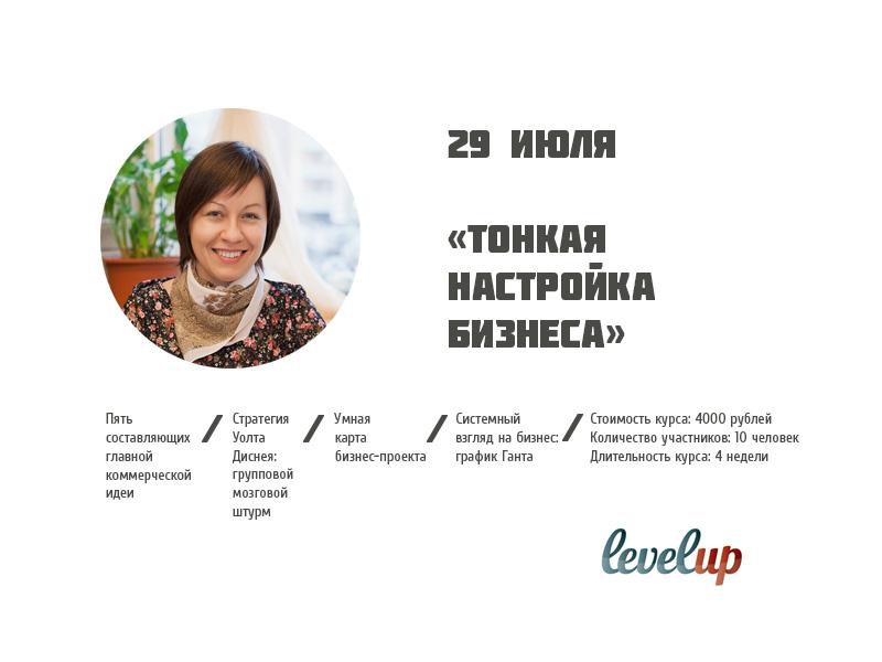 tonkaya
