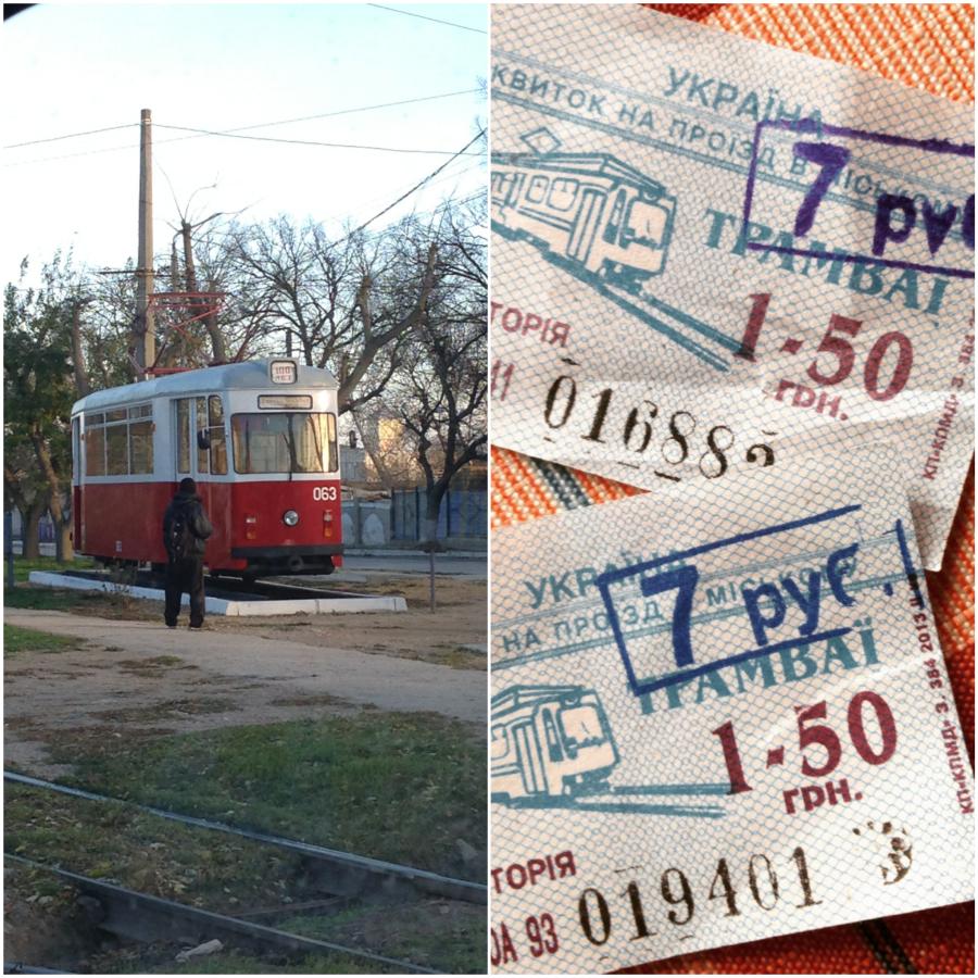 02 trams