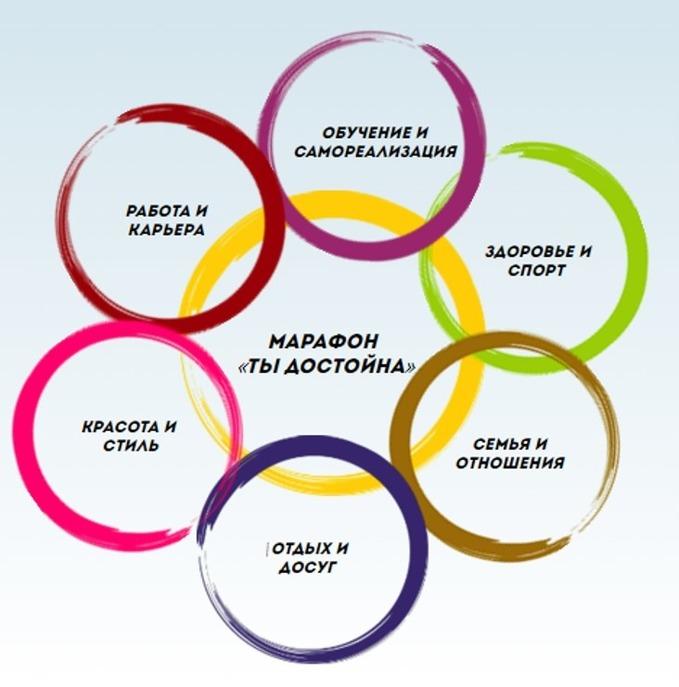 marafon_logo