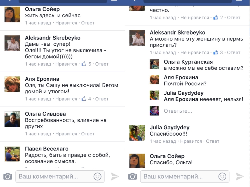 comments_coll