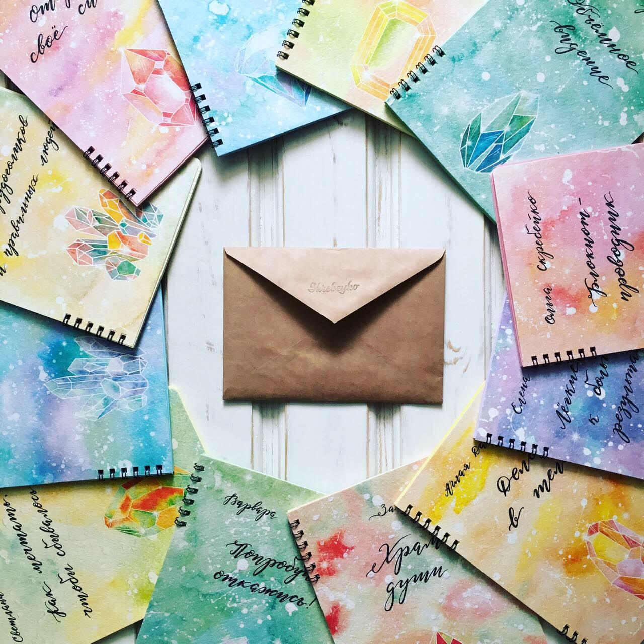 Делать то, от чего звенит | Блог Ольги Скребейко