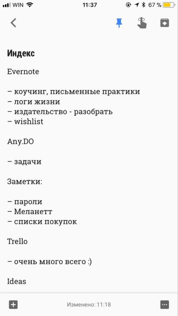 Встряхнулась! | Блог Ольги Скребейко