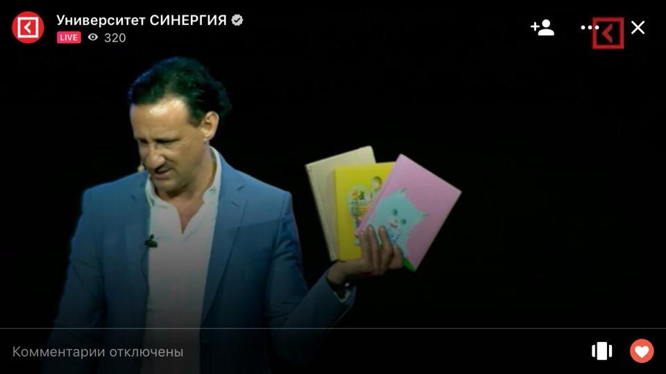 Ещё три вида дневников | Домашнее издательство Skrebeyko